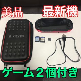 【美品】PS Vita ブラック/ピンク(箱なし)