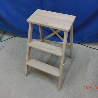 木製3段脚立