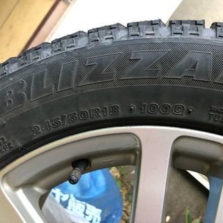 スタッドレスタイヤ 冬タイヤ 18インチ 245 50 18ブリ...