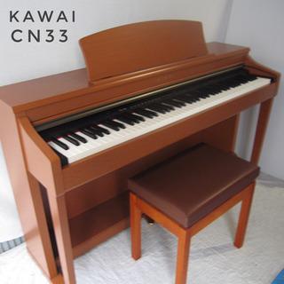 【中古電子ピアノ】カワイ CN33C/2012年製