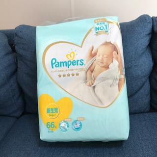 パンパース肌へのいちばん 新生児用