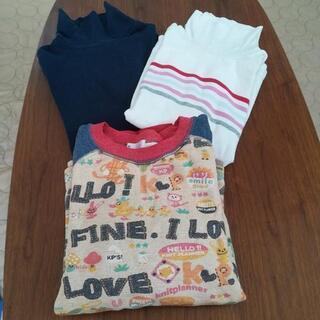 子供服130セット価格