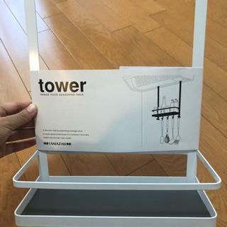 TOWER レンジフード調味料ラック 山崎実業