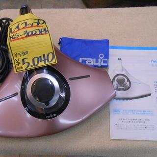 レイコップ RS-300JPK パールピンク