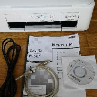 EPSON プリンター PX-045A 2014年製 作動不明 - 東広島市