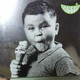 GReeeeN  塩とコショウ  アルバム
