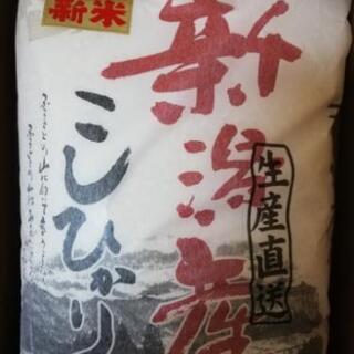 新潟長岡産コシヒカ新米5kg