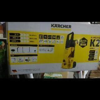 ケルヒャーK2  高圧洗浄機