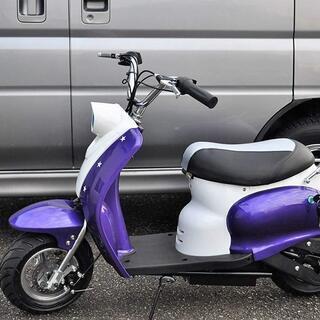 ミニ電動バイク ミニスクーター 乗用玩具 未使用品