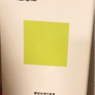 【必読】新品 発達障害の子どもたち 杉山登志郎