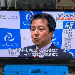 SHARP 液晶テレビ 2014年 40インチ LC-40J10 中古