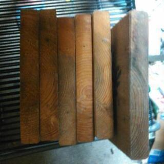 木材DIY  五枚で たくさんあります