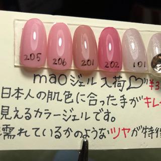 10月31日限定ジェルネイル2300円~