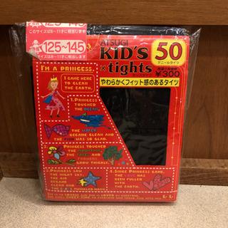 再値下げ 新品未使用 アツギ タイツ 50デニール 黒 125cm〜145cmの画像