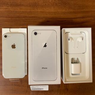 【完品】iPhone 8 Silver 64GB SIMフリー