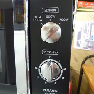 YAMAZEN/山善 電子レンジ あたため専用 2016年製 ブラック MW-Y205 50㎐ 札幌市 白石区 東札幌 - 家電
