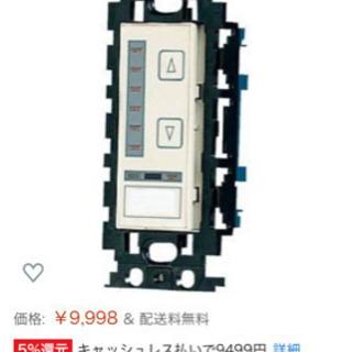 【Panasonic】  パナソニック 調光スイッチ 光アドレス...