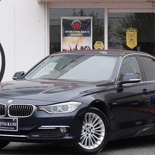🚗だれでもローンで買えます🚙 『BMW 3シリーズ』自社ローン