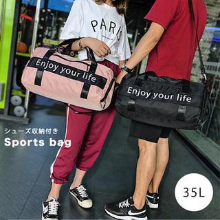 【原価 転売可】スポーツバッグ ショルダーバッグ 旅行バッ…