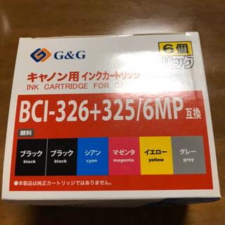 BCI-326-325互換