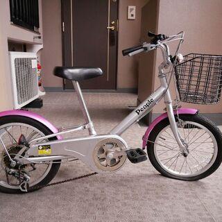 ★People / 3~9才まで6年間乗れる自転車 YGA241★