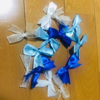 リボンシャワー ブルー系 結婚式