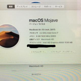 macbookair 2017