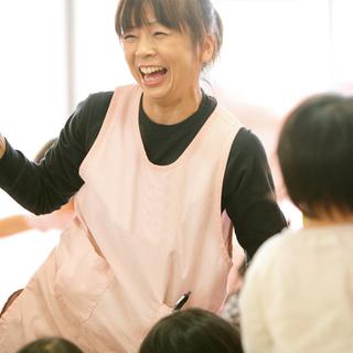 【幼稚園のパート保育補助】平日10:00~16:00勤務のため扶...