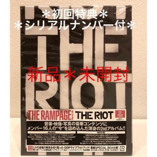 未開封☆THE RIOT☆初回特典シリアルナンバー付き