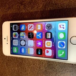 iPhone 5S 32GB AU