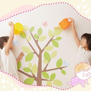 2020年2月オープン予定!☆児童指導員☆保育スタッフみん…