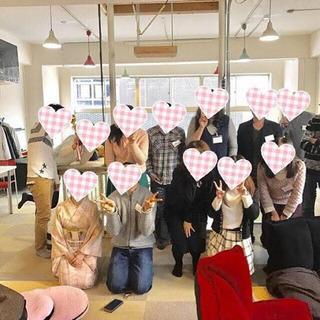 ✨神戸三宮の結婚相談所 きらめきです✨