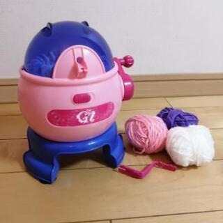 おしゃれ編み機