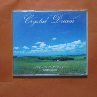 Crystal   Dream       フォークソング ブッ...