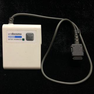 ドコモ FOMA 補助充電アダプタ01 ポータブルACアダプター