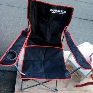 アウトドア 椅子 CAPTAIN STAG 二個セット