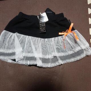 スカートズボン 150cm
