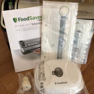 取引中ーFood Saver   − 北海道