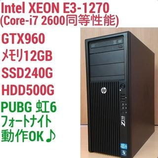 激安ゲーミング Xeon GTX960 SSD240G メモリ1...