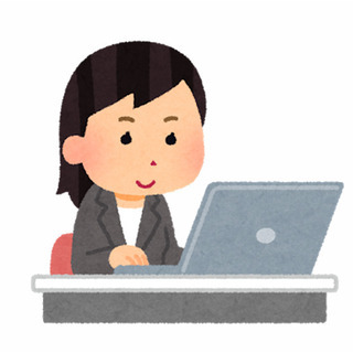 【紹介派遣】営業サポート事務 4D211