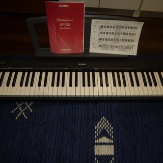 ヤマハの電子ピアノ ほぼ未使用 美品! キャリーバッグ付き