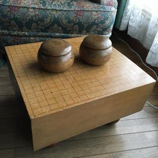 碁盤 碁石