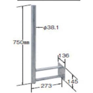 マスプロ BSアンテナ用 壁面取付金具 SBM45K