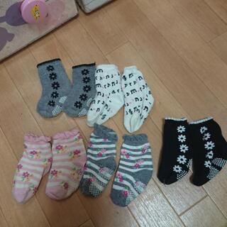9-15センチ  女の子用  靴下セット