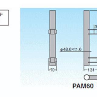 マスプロ BSアンテナ ポール取付マスト PAM60
