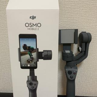 DJI Osmo Mobile 2 中古品
