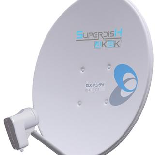 BSアンテナ DXアンテナ 4K・8K対応 BS・110度CS ...