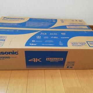 【新品未開封】パナソニック 8TB 11チューナー ブルー…