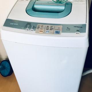 HITACHI 洗濯機 ステンレス槽 5kg 清田区