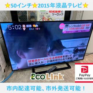 my618☆ TOSHIBA REGZA 2015年 50…